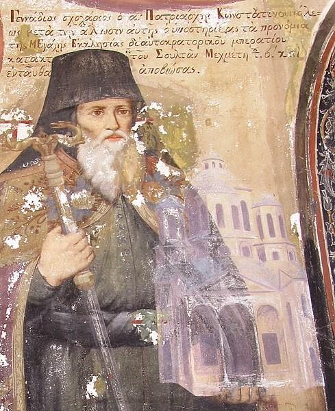 Gennade II Scholarios, fresque du monastère Saint-Jean-Baptiste,  région de Serrès.